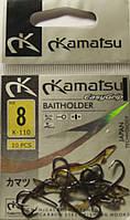 Крючок Kamatsu Baitholder №8 К-110 (10шт)