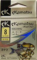 Крючок Kamatsu Kochinu №8 К-7535 (10шт)