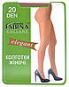Колготки Lady Sabina 20 den Elegant Natural р.2 (Арт. LS20El)