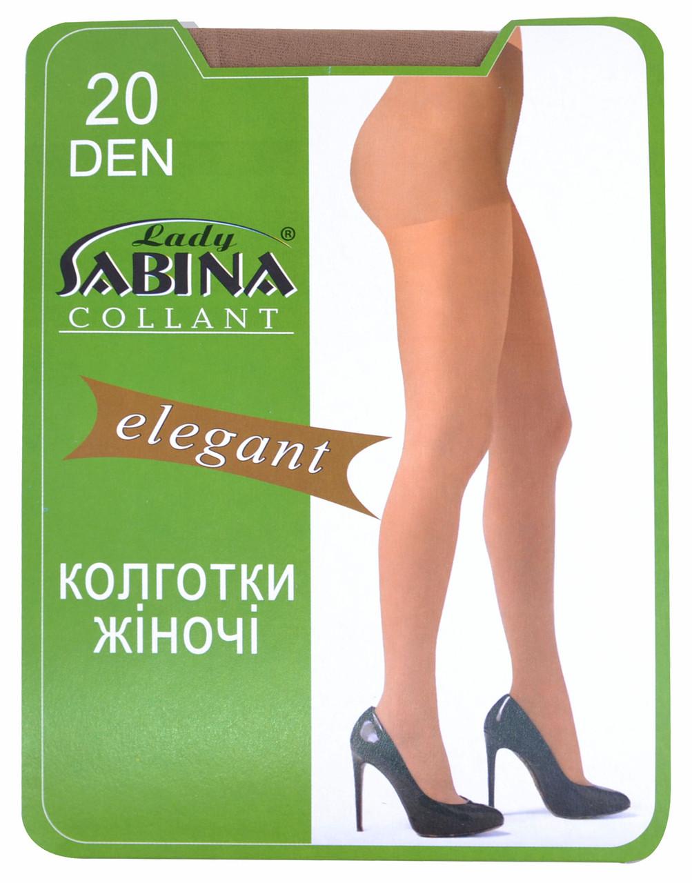 Колготки Lady Sabina 20 den Elegant Mocca р.5 (Арт. LS20El)