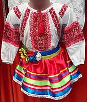 Юбка атласная для девочек с разноцветными лентами