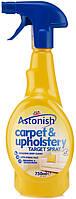 Шампунь для чистки ковров и обивки мебели Astonish, 750 мл