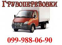 Заказ грузового такси Одесса