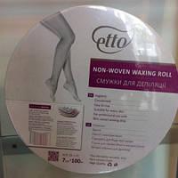 Бумага для депиляции Etto в рулоне 100 метров