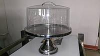 Подставка с крышкой для торта 4125/4150