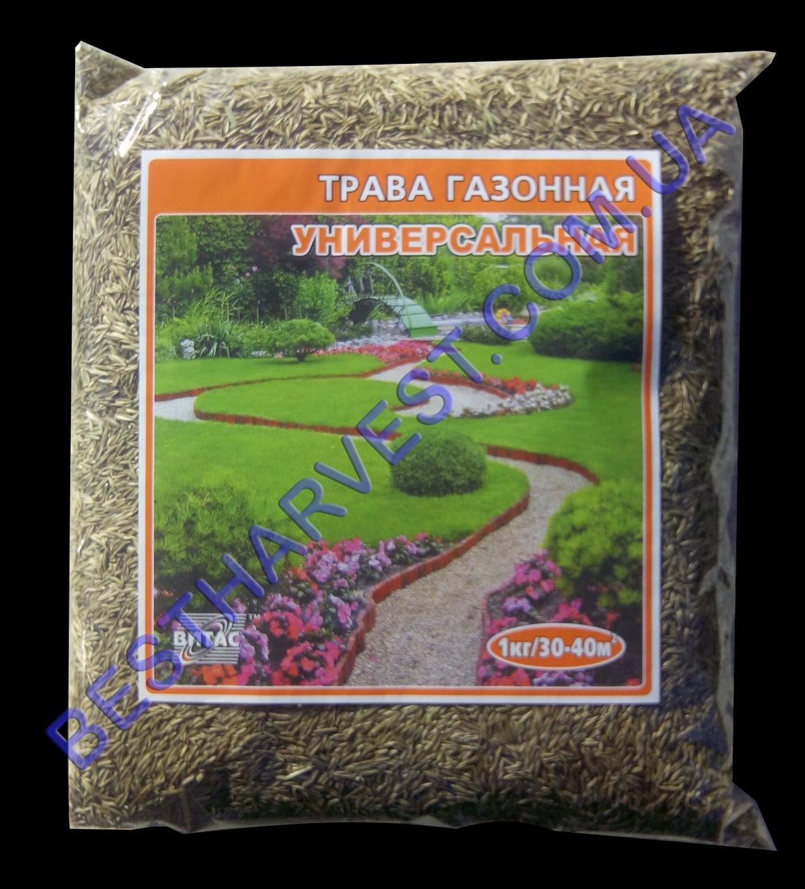 Куплю семена травы газонной травы