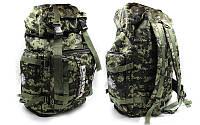 Рюкзак туристический V-45л мягкий DAIWA TY-1021