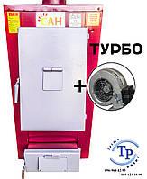 Котел для дров и дровяных отходов САН Термо Turbo 15 кВт (с комплектом автоматики)