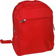 Рюкзак женский 13 л. Bagland 54920. красный
