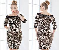 Трикотажное леопардовое платье с кружевом батальное. Арт-5114/48