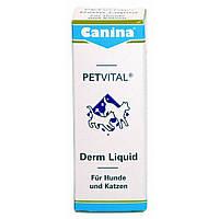Canina Petvital Derm Liquid активирует клеточный обмен веществ 25мл (702206)