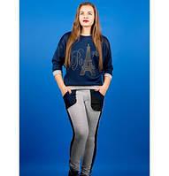 Спортивный костюм Одри р. 46-54 синий