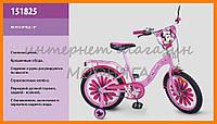 Велосипед двухколесный  Мини Маус18 дюймов