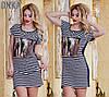 Платье , № р 2858 ДГ
