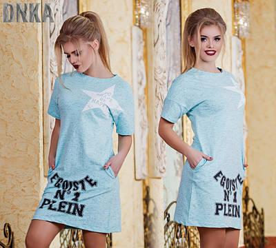 Платье  ,  № р2860 ДГ