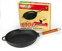"""Чугунная сковорода ø 26 см со съемной ручкой """"Оптима"""" БИОЛ 0126. Посуда из чугуна"""