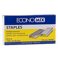 Скобы для степлера 24/6 Economix E40302