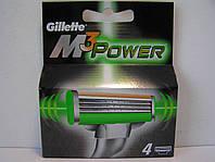 Кассеты для бритья мужские Gillette Mach 3 Power 4 шт (Жиллетт Мак3 повер оригинал)
