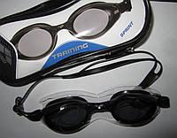 Очки для плавания Arena Training sprint