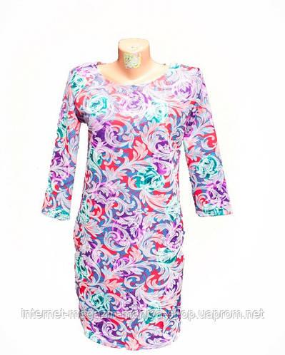 Платье женское цветок рукав