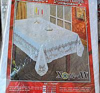 Скатерть кружевная Винил 150x220