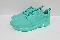 Кроссовки женские Nike бирюза (7172-1)  код 0174 А