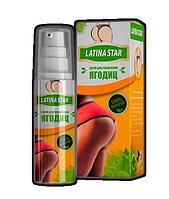 Спрей для увеличения ягодиц Latina Star, препарат для коррекции фигуры и похудения