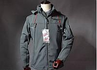 Мужская куртка Geographical Norway S-2XL. Демисезонные куртки. Практичная одежда. Мужские куртки. Код: КЕ599