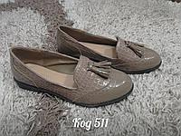 Туфли лоферы женские бежевые с кисточкой