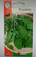 Семена Руколы 7 гр