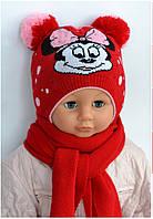 """Детская демисезонная шапка """"Минни Маус"""" для девочки (красный)"""
