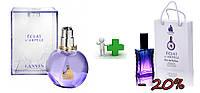 Lanvin Eclat D`Arpege 100 ml + подарочный набор Lanvin Eclat D`Arpege 50 ml