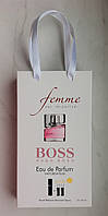 Мини парфюм с феромонами Hugo Boss Femme в подарочной упаковке 3 x 15 ml