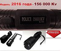 Шокер 1101 (электрошокер) Police (шерхан). 156 000 KV. PREMIUM Модель 2016 года от компании Bailong.