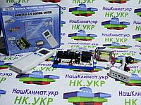 Пульт кондиционера универсальный QD-UO3A+ для кондиционеров.