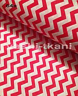 Ткань хлопковая зигзаг красный № 64а