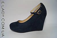 Синие замшевые туфли на танкетке Vices с ремешком