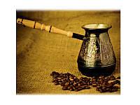 Турка медная для варки кофе «Казаки 500мл»