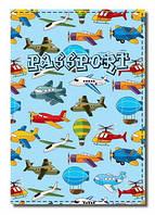 Оригинальная обложка на паспорт fp-66