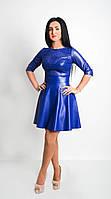 Красивое комбинированное платье, фото 1