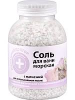 """Солья для ванн с магнезией ТМ """" Домашний Доктор """" , 1000 г."""