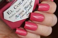 Лечебный цветной био гель El Corazon 423/319 El Corazon без сушки под лампой