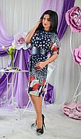 Женское  платье с оригинальным принтом