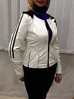 Куртка женская экокожа с капюшоном белая короткая