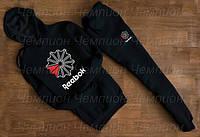 Мужской спортивный костюм Reebok, с капюшоном