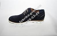 Туфли замшевые на шнурках, подошва коричнево-белая`