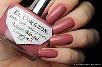 Лечебный цветной био гель El Corazon 423/308 El Corazon без сушки под лампой