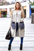 Пальто женское кашемировое с меховыми карманами