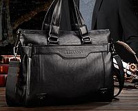 Кожаная сумка для деловых мужчин
