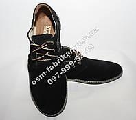 """Молодежные туфли на шнурках, """"тонкая"""" прошитая подошва"""